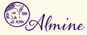 almine-donations